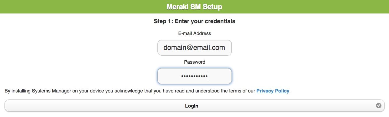 SM_enrollment_ad