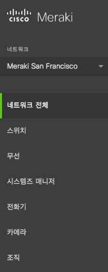 Dashboard Sidebar Korean